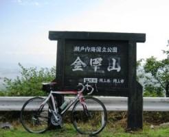 ロードバイクで金甲山をヒルクライム