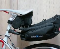 ロードバイクのサドルバッグ