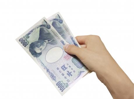 1000円を手渡し