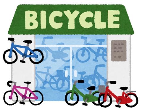 鍵を壊してくれる自転車店