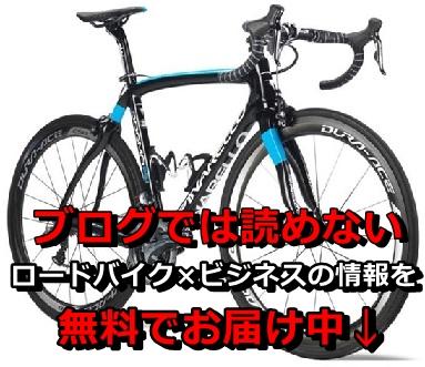 自転車の 自転車 あさひ 値段 : 自転車の鍵の壊し方、紛失時に ...